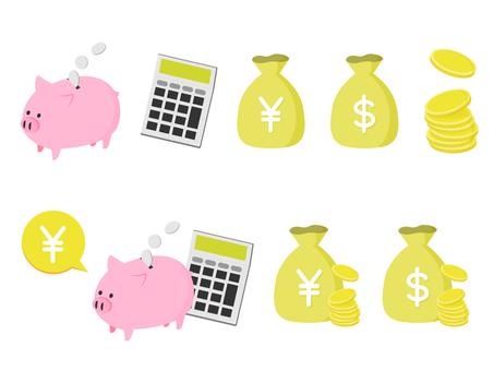 Simple money various