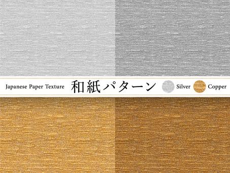 和紙パターン