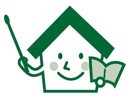 House house green