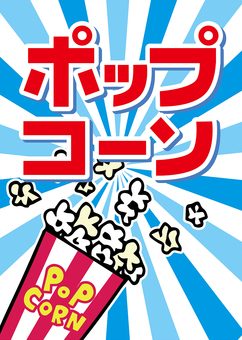 Festive popcorn pop