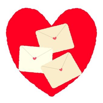 Multiple love letters