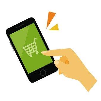 Online Shopping 4