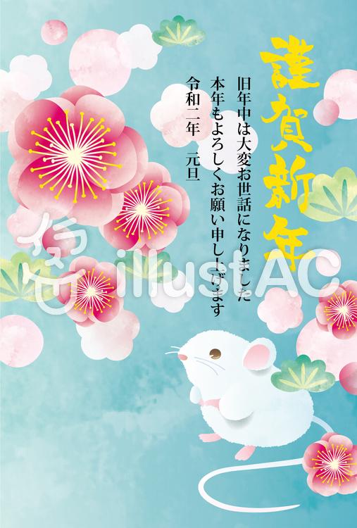 年賀状2020 梅 松 ねずみ 水色縦イラスト , No 1583225/無料
