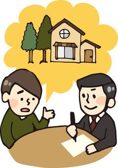 Talk (home)