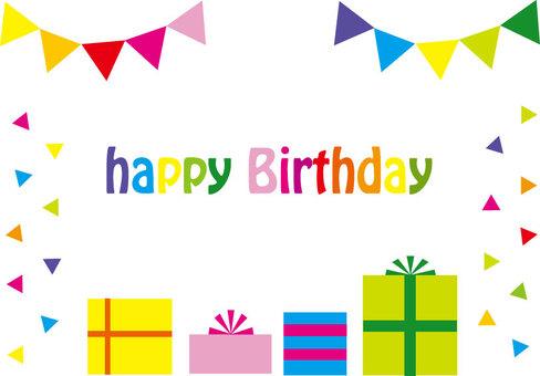 생일 축하 카드 1