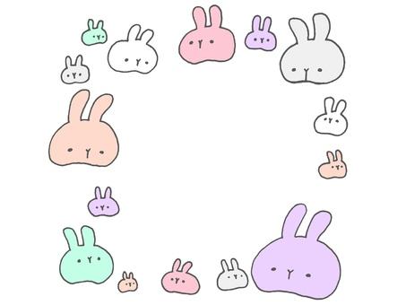 Rabbit Frame 1 of 3