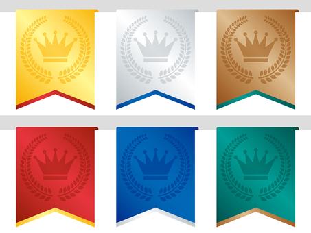 Crown Ribbon Set