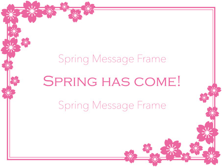 Spring message frame 12