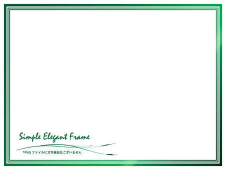 Simple frame: Green Gold