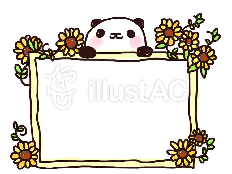 ひまわりとパンダのフレームのイラスト