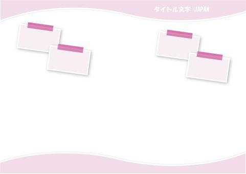 Spring A4 horizontal layout