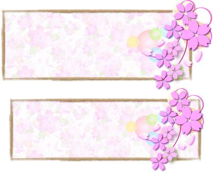 Cherry Blossom Frame 09