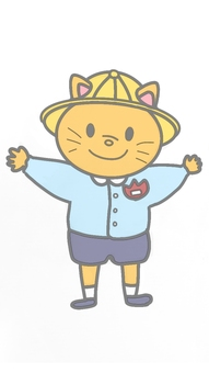 Zoo kid (cat)