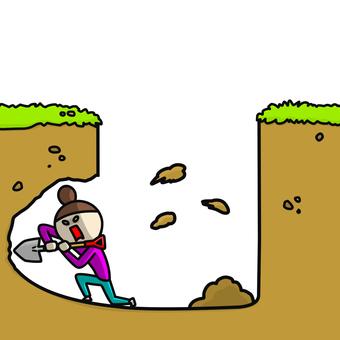 Dig a woman
