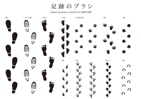 Brush series Footprints