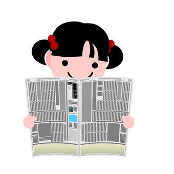女孩讀報紙