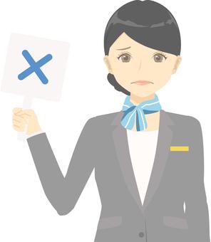 Reception staff · NG