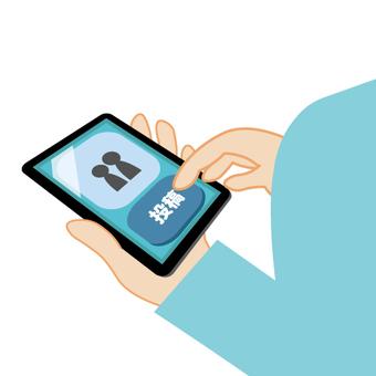 屏幕的圖像張貼在智能手機上