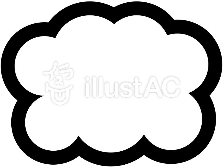 雲吹き出し 線幅100のイラスト
