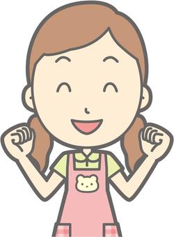 Nursery teacher woman - exciting - bust