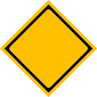 주의 표지판 (그림 없음)