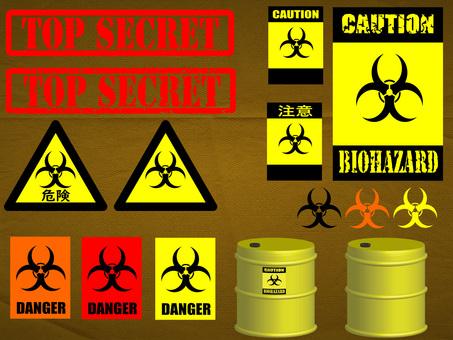 Biohazard mark