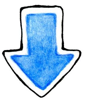 Blue watercolor arrow