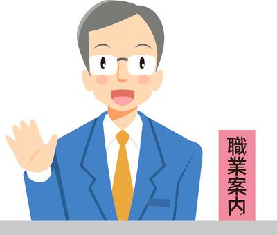 Care illustration 014
