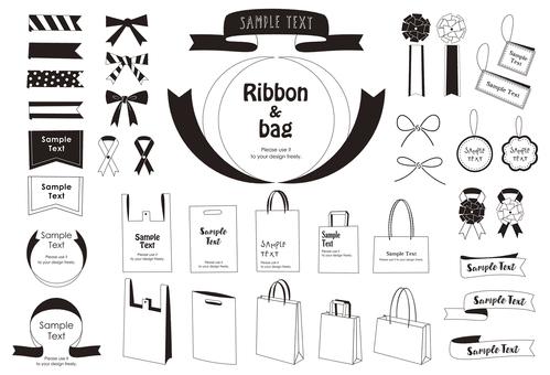 Ribbons, bags, etc.