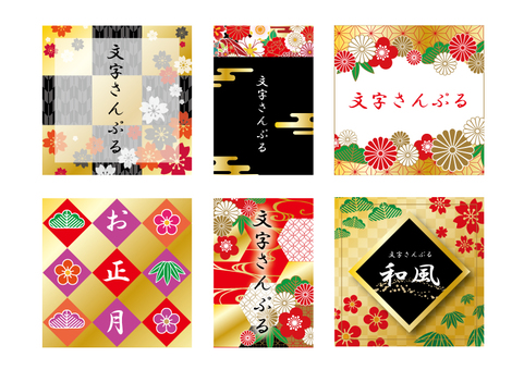 Japanese style card 03 New Year color
