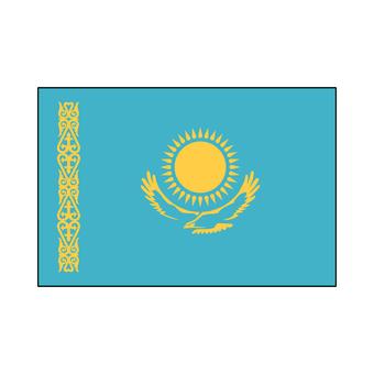 카자흐스탄 국기