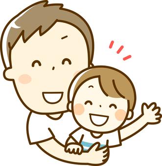 仲良し親子_父親と男の子