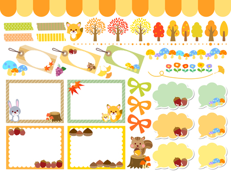 Autumn leaves and autumn animals