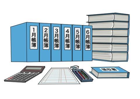 Final tax return illustration 002