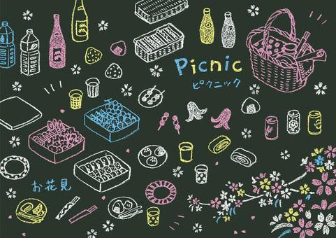 Hanami 1 Blackboard style