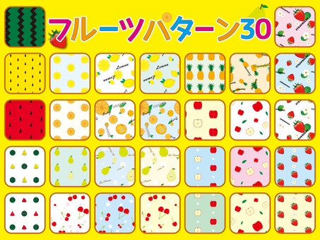 Fruit pattern 30