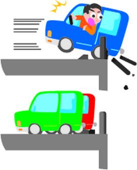 Car fall