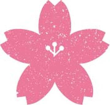 Japanese Pattern Stamp (Sakura)