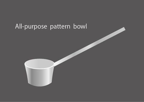 All-purpose pattern bowl