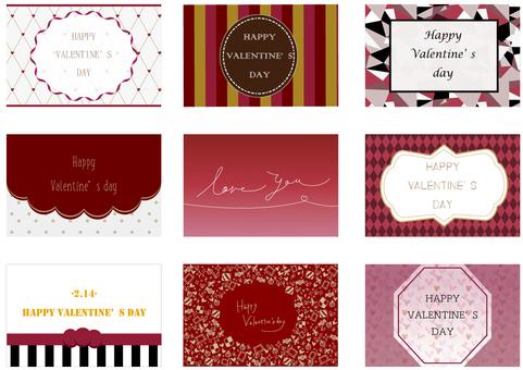 Valentine material