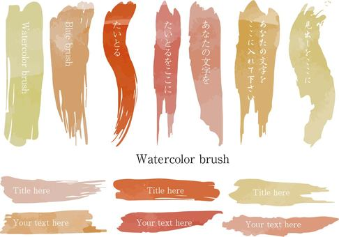 Autumn color brush title material