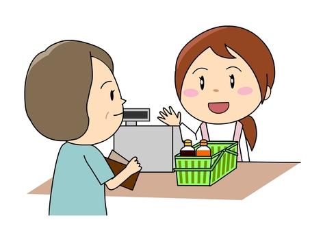 Cash register woman