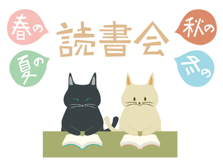 Cats' reading meeting