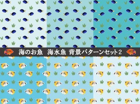 Saltwater fish background 2