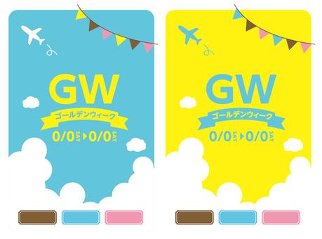 GW flyer image