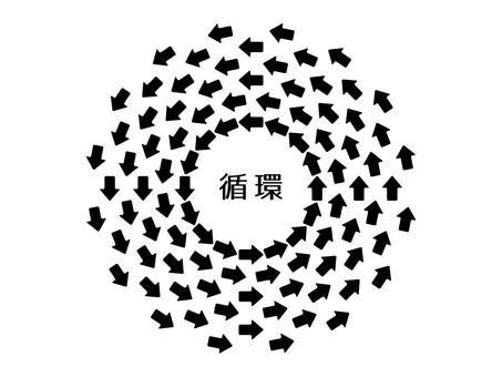 Arrow (circulation) monochrome