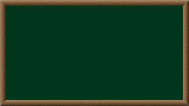 Wood grain frame Blackboard 16: 9