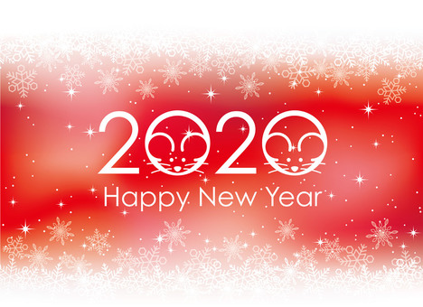 New Year's card template for child year 2020