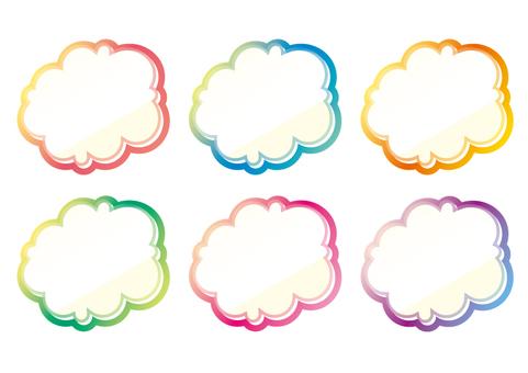 雲形漸變框架3