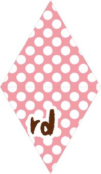 갈랜드 [(3) rd] 핑크